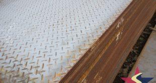 ưu điểm của bậc thang thép gân , Cơ Khí Sao Việt , thép tấm gân chất lượng cao, thép tấm gân làm bậc cầu thang, Thép tấm chống trượt