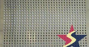 Cầu thang thép tấm gân mạ kẽm, Cơ khí Sao Việt , Cầu thang thép tấm gân, Cầu thang thép tấm, Thép tấm gân mạ kẽm