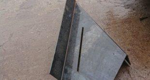 bậc thang 8 ly , Cơ Khí Sao Việt, gia công bậc thang 8 ly, địa chỉ gia công cơ khí uy tín, cung cấp bậc thang 8 ly
