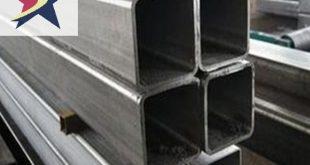 Thép hộp Cơ Khí Sao Việt, Thép hộp, Thép cacbon chất lượng, Thép hộp mạ kẽm